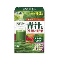 朝しみこむ力 青汁と21種の野菜(3.3g*40袋入)