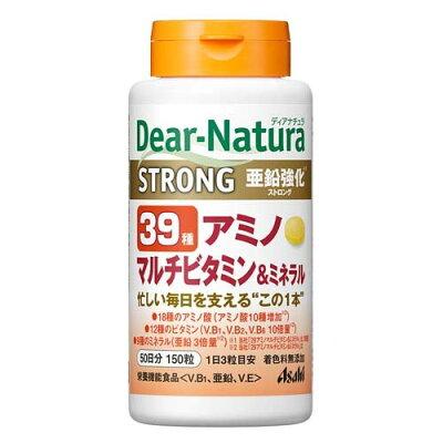 ディアナチュラ ストロング39 アミノ マルチビタミン&ミネラル 50日分(150粒)