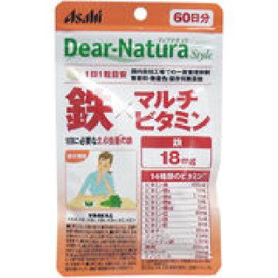 ディアナチュラ スタイル 鉄*マルチビタミン 60日分(60粒)