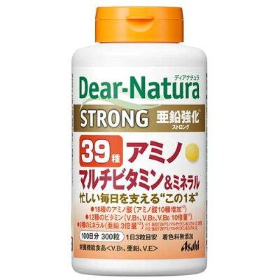 ディアナチュラ ストロング39 アミノ マルチビタミン&ミネラル 100日分(300粒)