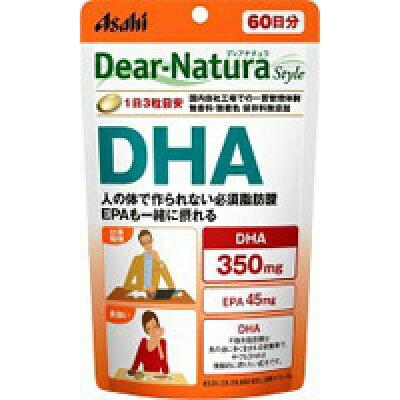 ディアナチュラスタイル DHA 60日分(180粒)