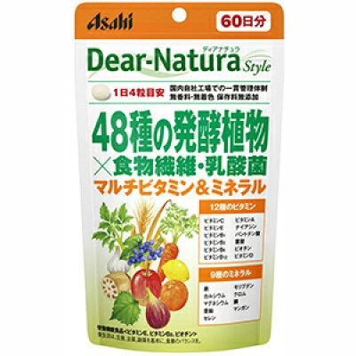 ディアナチュラスタイル 48種の発酵植物*食物繊維・乳酸菌 60日分(240粒)