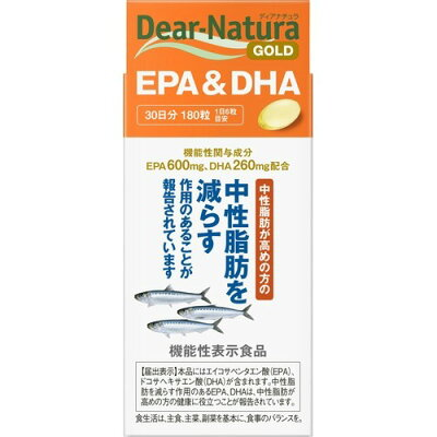 ディアナチュラゴールド EPA&DHA 30日分(180粒)