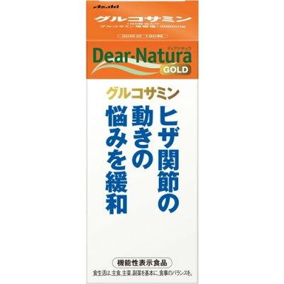 ディアナチュラゴールド グルコサミン 30日分(180粒)