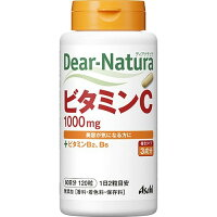 ディアナチュラ ビタミンC 60日分(120粒)