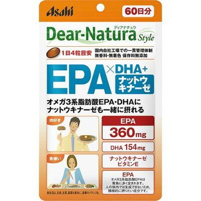 ディアナチュラスタイル EPA*DHA+ナットウキナーゼ 60日分(240粒)