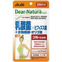 ディアナチュラスタイル 乳酸菌×ビフィズス菌+食物繊維・オリゴ糖(20粒)