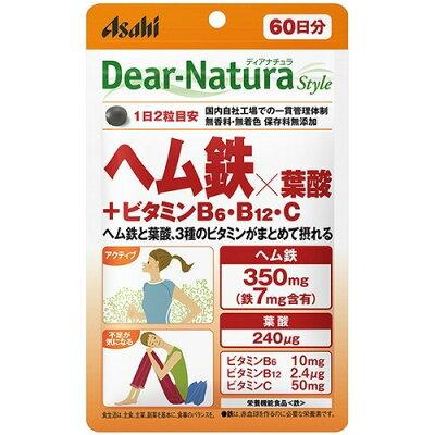 ディアナチュラスタイル ヘム鉄×葉酸+ビタミンB6・ビタミンB12・ビタミンC(120粒)