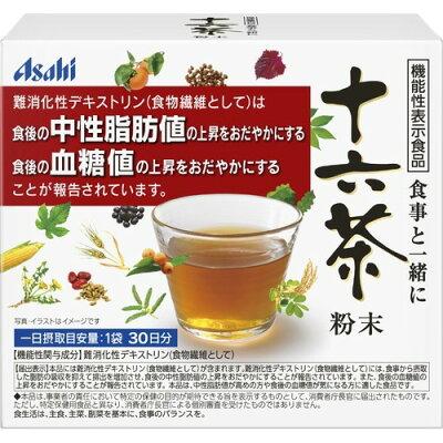 食事と一緒に十六茶 粉末(7g*30袋)