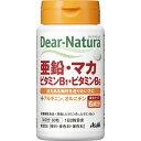 ディアナチュラ 亜鉛・マカ・ビタミンB1・ビタミンB6 30日分(60粒)