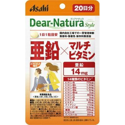 ディアナチュラスタイル 亜鉛*マルチビタミン 20日分(20粒)