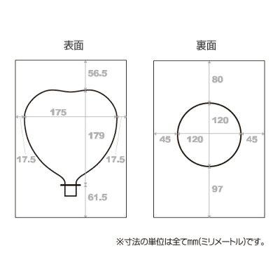 インクジェットバルーン ハート型 台紙a4