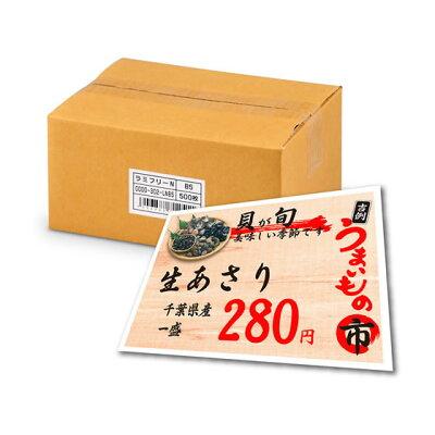 中川製作所 ラミフリー B5 0000-302-LNB5