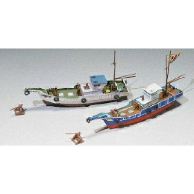 2168 漁船 グリーンマックス