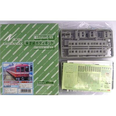 鉄道模型 グリーンマックス GREENMAX Nゲージ 423 京急1000形 4両編成セット 未塗装組立キット GM423 ケイヒンキユウコウ1000 4リョウ