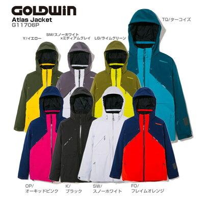 GOLDWIN ゴールドウィン スキーウェア ジャケット  2018 ATLAS JACKET G11706P SA