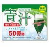バイオ科学 大麦若葉青汁+植物性乳酸菌 90g(3g×30包)