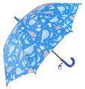 アテイン 用透明窓付ジャンプ傘 グラスファイバー骨使用 親骨0 海の動物 名札付 濃青