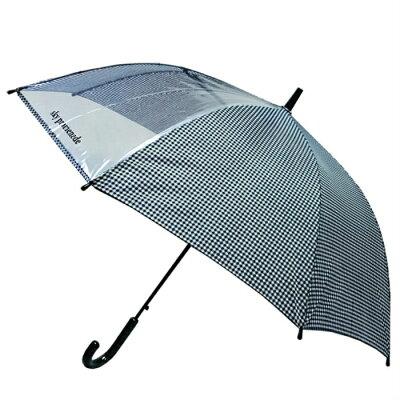 アテイン KIDS用ジャンプ傘 透明窓付 グラスファイバー骨使用 親骨55cm ギンガムチェック 黒 1290