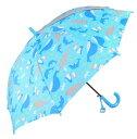 アテイン KIDS用透明窓付ジャンプ傘 グラスファイバー骨使用 親骨50cm 海の動物 名札付 水色 1259