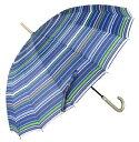 アテイン 婦人用傘 親骨55cm ボーダー 紺 2837