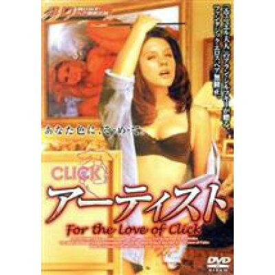 THE CLICK ~アーティスト~/DVD/BIBF-3896