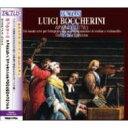 Boccherini ボッケリーニ / 6 Trio Sonatas: Galamathias Musicum 輸入盤