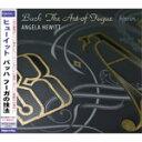 J.S.バッハ:フーガの技法 BWV.1080/CD/PCDA-67980