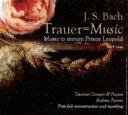 Bach, Johann Sebastian バッハ / Trauer Musik: Parrott / Taverner Consort & Players 輸入盤