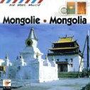 モンゴルの民族音楽air Mail Music / Mongolie