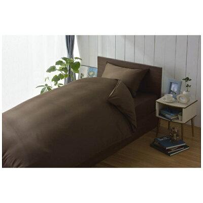 生毛工房 うもうこうぼう 80サテン シングルサイズ 綿100%/150×210cm/ブラウン UMK13KSBR