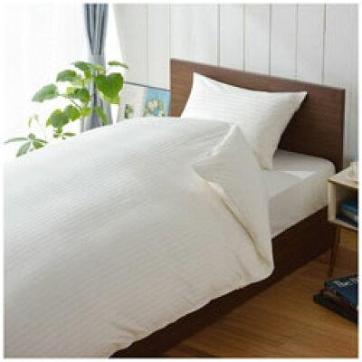 生毛工房 うもうこうぼう サテンストライプ 大きめサイズ 綿100%/50×100cm/ホワイト