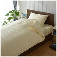 生毛工房 うもうこうぼう サテンストライプ セミダブルサイズ 綿100%/120×200×30cm/ベージュ