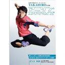 世界が認めるスーパーダンサー TAKAHIROが考案!アニソンエクササイズ/DVD/KSDDV-201401