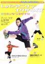 Let's アニソンエクササイズ 朝昼夜のダンスサプリ/DVD/KSDDV-201605