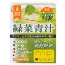 ワキ製薬株式会社 緑菜青汁 30包