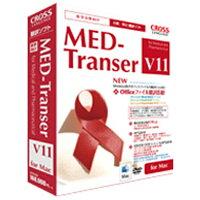 クロスランゲージ MED-Transer V11 for Mac 11412-01