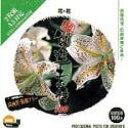 イメージランド 超 創造素材100 花・花 Windows/Mac 935560