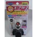 iNAHO キーアウトU9用 赤色