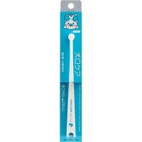 犬口ケア 歯ブラシ マイクロヘッド(超小型犬用)(1本入)