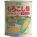 もろこし畑 北海道産 スイートコーン クリーム 缶(230g)