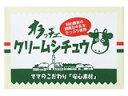 オラッチェ クリームシチュウ(230g)