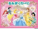ヤマハミュージックメディア ディズニー・プリンセス おんがくのーと 4段 シール付