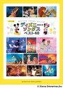 楽譜 ディズニー・ソングス ベスト40(ピアノ・ソロ/入門~初級)