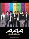 楽譜 AAA/Piano Best Selection(ピアノ・ソロ/中級/オフィシャル)