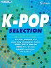 楽譜 K-POP SELECTION ピアノ・ソロ 中級