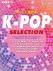 楽譜 やさしく弾ける K-POP SELECTION ピアノ・ソロ 初級