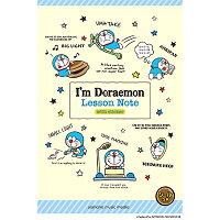 I'm Doraemon レッスンノート シールつき