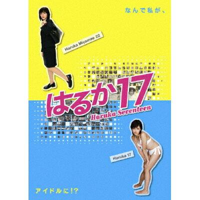 はるか17~Haruka Seventeen~ 5/DVD/REDV-00328