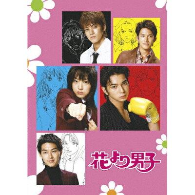花より男子 DVD-BOX/DVD/REDV-00381